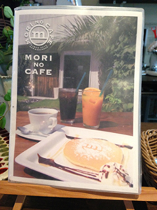 Mori_no_Cafe_1.jpg