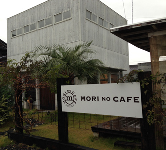 Mori_no_Cafe_2.jpg