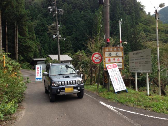 中美濃林道 6 タラガ 2