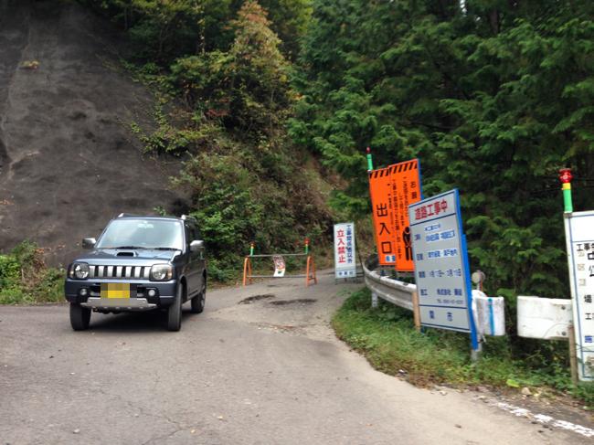 中美濃林道 7 タラガ