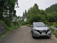 岐阜県道52号 2