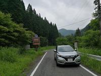 岐阜県道52号 3