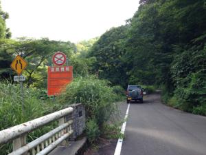 旧R303 岐阜県側 2