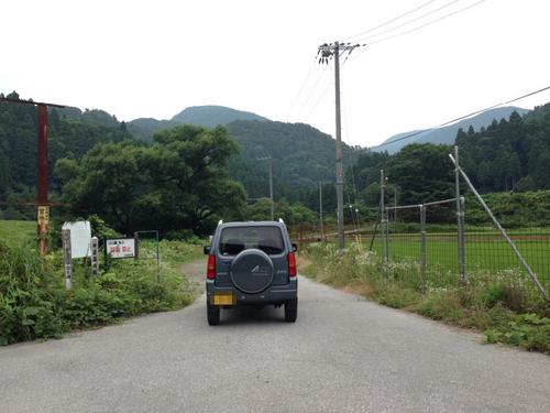 林道国見線(滋賀県側 起点)