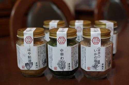 気仙沼 極み生珍味セット 1