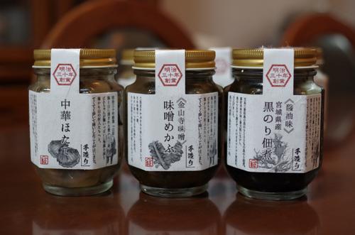 気仙沼 生珍味 4
