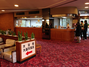 湯の山グリーンホテル 06