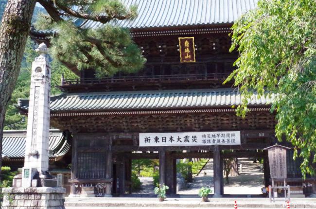 身延山 久遠寺 2