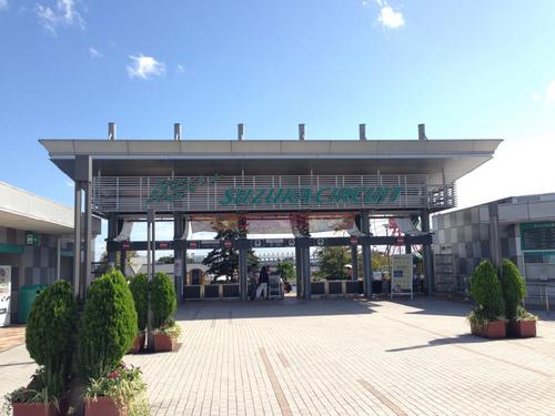 鈴鹿サーキット gate