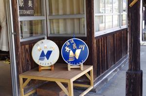 長良川鉄道 大矢駅 4