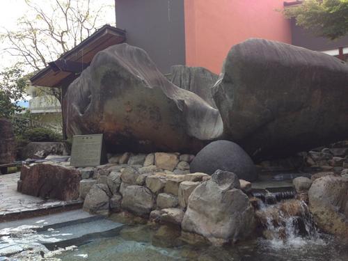 飛騨萩原 しみずの湯 活翔石