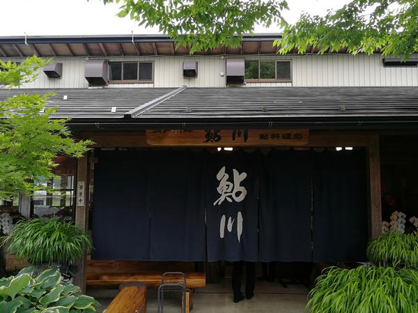 鮎川(関市板取)