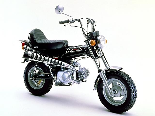 Honda Dax (1979)