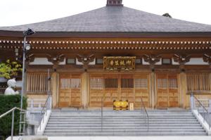 御誕生寺 3