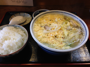 なお(三番町)