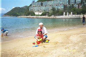 hk_980410_Repulse_Bay_3