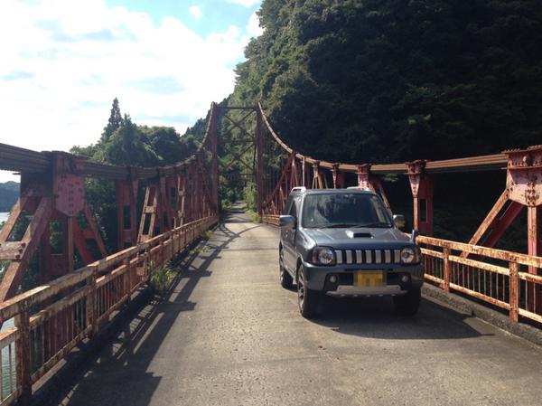 r418 03 旅足橋 2