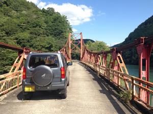 r418 05 旅足橋 4