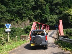 r418 06 1 湯谷橋
