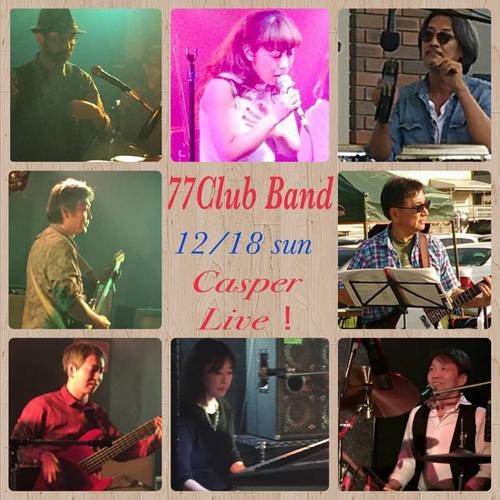 77 club band