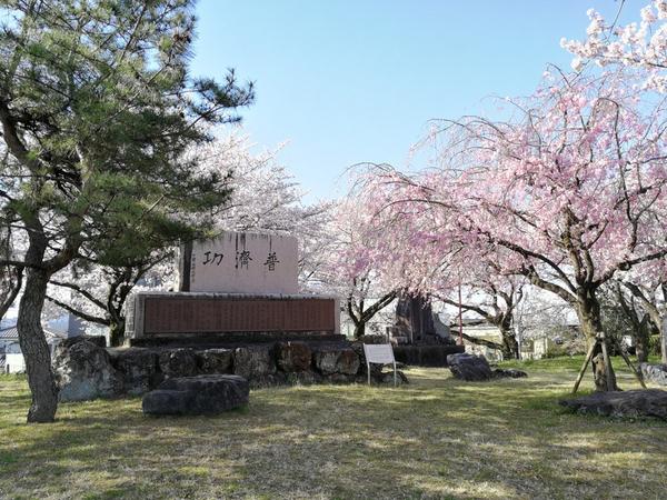 Apr. 9 四ツ屋公園 2