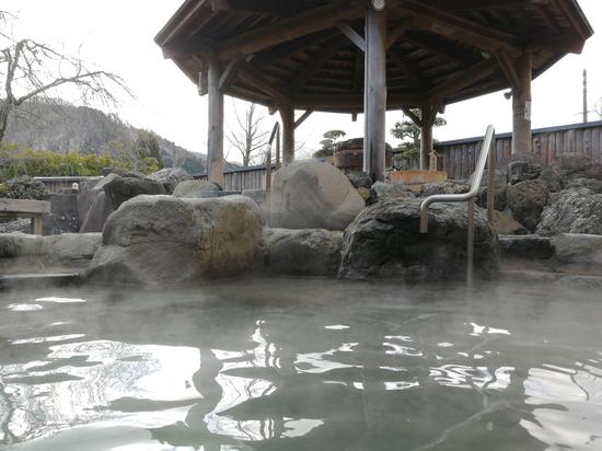 うすずみ温泉 2