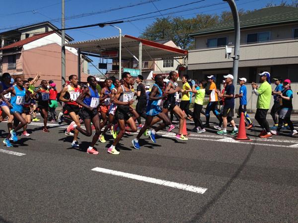 ぎふ清流ハーフマラソン 1