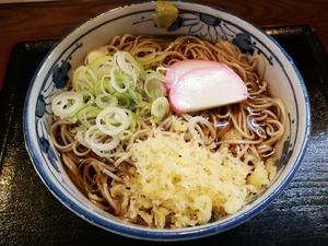 なお(三番町)1