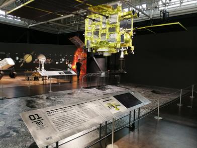 岐阜かかみがはら航空宇宙博物館 3