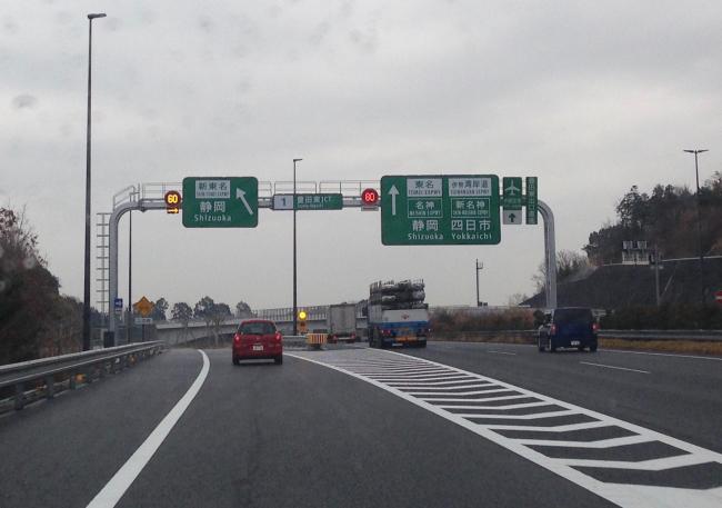 新東名 豊田東JCT