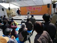 旅まつり名古屋2019 1