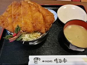 明治亭 ロース ソースかつ丼