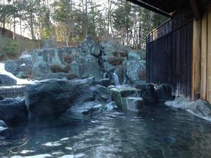 水晶山温泉 1