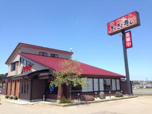 氷見きときと寿司 本店 1