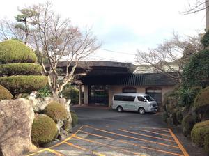 湯の山グリーンホテル 08