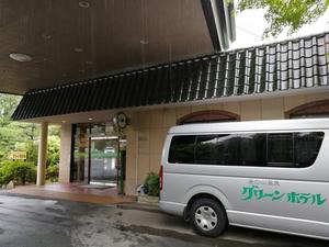 湯の山グリーンホテル 1
