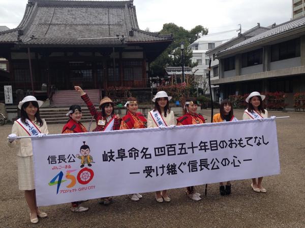 道三祭り パレード 1
