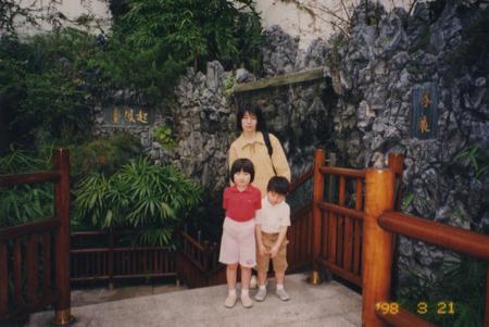 香港 19980321 家族