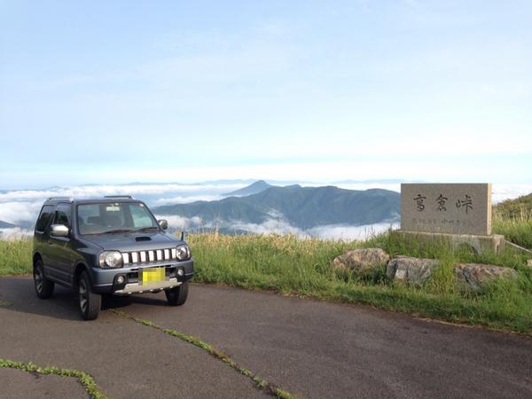 高倉峠 1