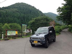高山キャンプ場(鳥越林道)