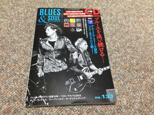 blues & soul records