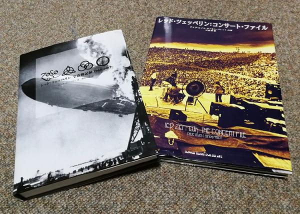 concert file