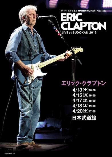 ec 2019 Japan Tour.jpg